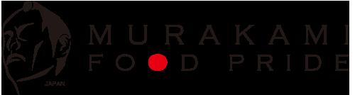 MURAKAMI FOOD PRIDE